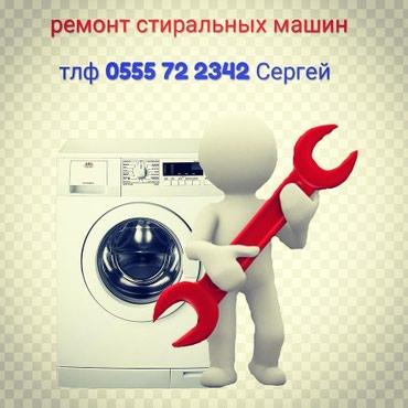 ad-image-51246224