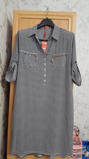 Платье рубашка . 52 разм .Новое.  в Бишкек