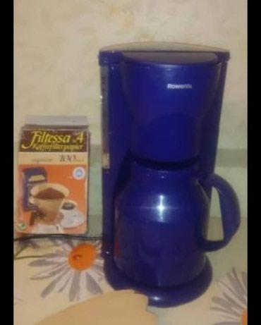 Кофеварки и кофемашины в Кыргызстан: Продается кофеварка в отличном состоянии. Производство Франция