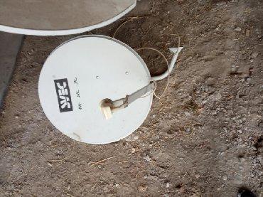 Электроника - Каинды: Не ржавые в комплекте дешево оба по цене одной