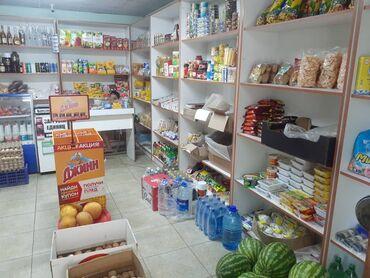 здоров мом крем бишкек в Кыргызстан: Срочно / Срочн сдаю в аренду помещение под бизнес, примерно 30кв, сану