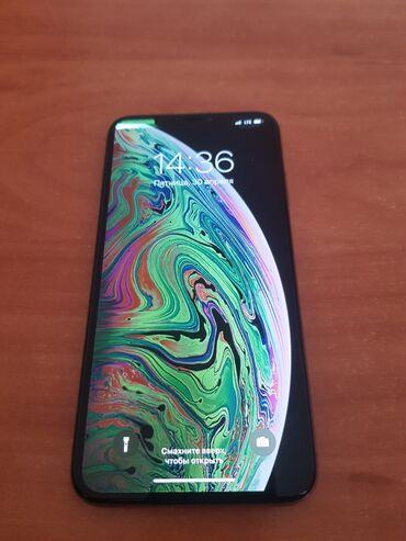 Электроника - Ат-Башы: IPhone Xs Max | 256 ГБ | Розовое золото (Rose Gold) Б/У
