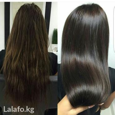 Кератиновое выпрямление волос. от 1500с до 5000с в Бишкек