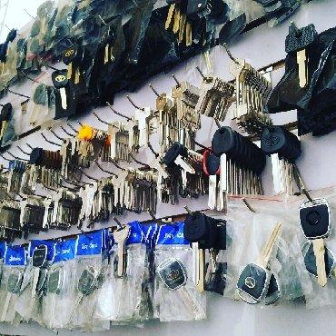 изготовление ключей для автомобилей  изготовление дубликатов ключей д