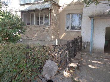 mazda 3 в Ак-Джол: Продам Дом 70 кв. м, 3 комнаты