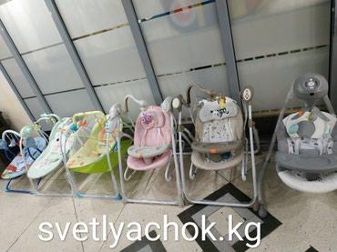 Электрические качалки   в Бишкек