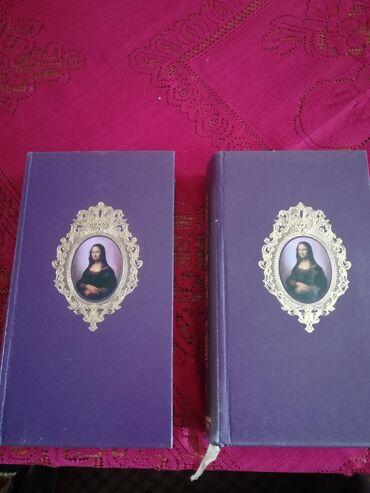 """Ana Karenjina"" 1. i. 2. deo"
