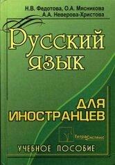 русский язык индивидуально! для иностранцев, как 2 язык для учеников в Бишкек