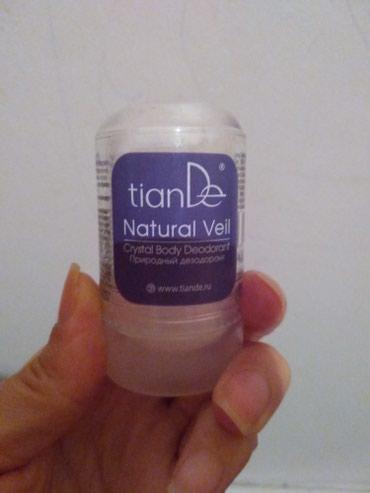 Продаю супер природный дезодорант ; в Бишкек