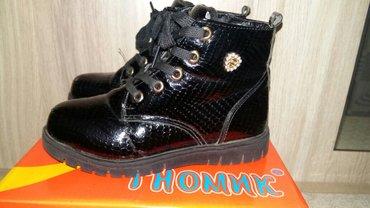 Срочно продаю деми ботинки фирмы в Лебединовка