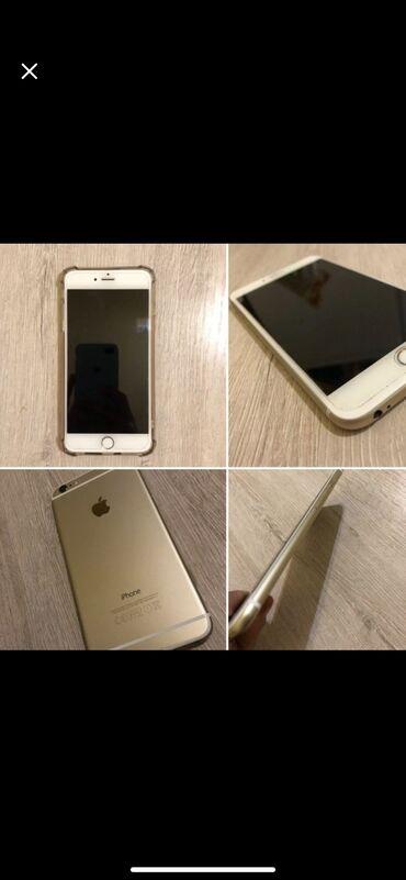 сколько стоит iphone 6 plus in Кыргызстан   APPLE IPHONE: IPhone 6 Plus   128 ГБ   Золотой Б/У