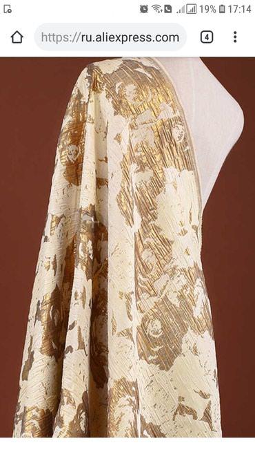 Шикарное Платье на выпускной!6000сом 46-48размер в Каракол