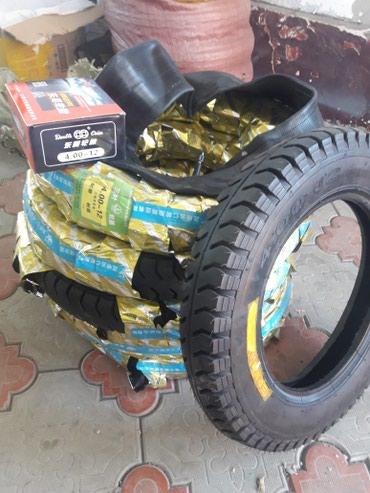 Мотоциклы и мопеды - Кок-Ой: Продаю на электрический мотороллер шины 4.00#12. камеры 4.00#12