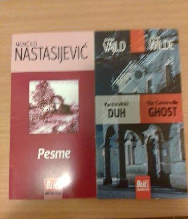 Knjige - Srbija: 2NOVE KNJIGE