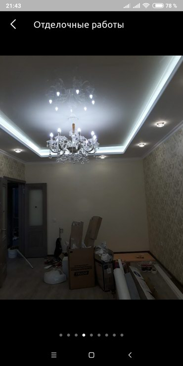 Евро ремонт кв и домов.Покраска стен и потолков . в Бишкек