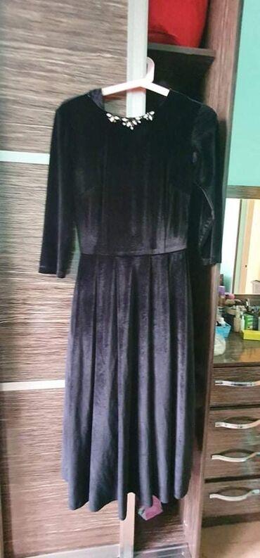 где можно купить платья больших размеров недорого в Кыргызстан: Платье Коктейльное S