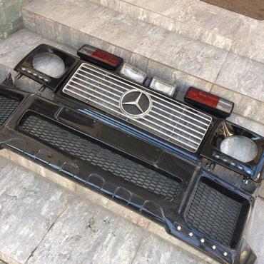 Запчасти на Mercedes-Benz G-Class (Гелендваген) в Бишкек