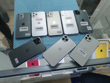 Мобильные телефоны - Бишкек: Б/У IPhone 11 Pro 256 ГБ Белый
