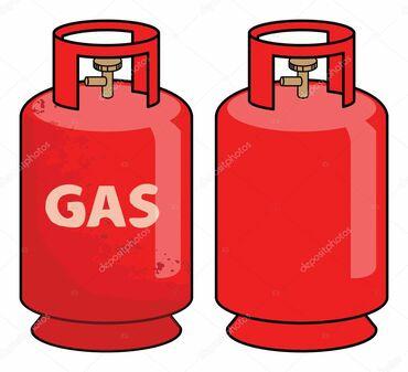 Куплю Газовый баллон для домашнего использования!!!За 500 сом !!!