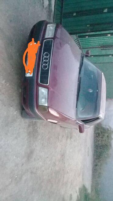 Audi 80 2.3 л. 1992   3500000 км