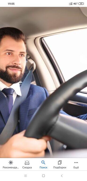 Требуется водители - Кыргызстан: Требуется водитель возраст от 50-60лет (русский)