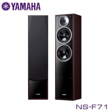 Колонки напольные Yamaha NS-F71 в Бишкек