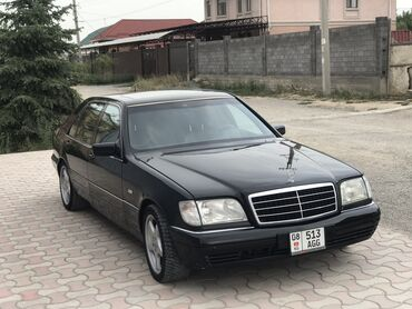 mercedes benz l в Кыргызстан: Mercedes-Benz S-Class 5 л. 1995