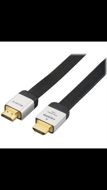 Bakı şəhərində playstation 3 ucun hdmi kabeller tezediler