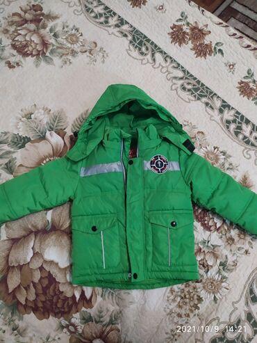 буква б кока кола in Кыргызстан | ДРУГИЕ АКСЕССУАРЫ: Зимняя куртка  Хорошее состояние На мальчика 3 года  Размер 80 см