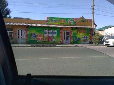 Сдается продуктовый магазин в ж/м Алатоо1 без товара 40 квм в Кок-Ой