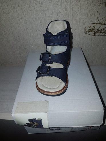 Ортопедическая лечебная обувь в Бишкек