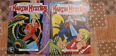 Aston martin dbs 4 mt - Srbija: Marti Misterija br 1 & 2 Agarthi Comics Martin Mystere 1 Ljudi u c