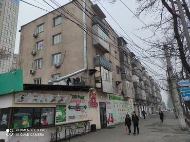 Надомница - Кыргызстан: Продается квартира: 2 комнаты, 42 кв. м