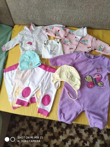 для новорожденных в Кыргызстан: Для новорожденных от 0 до 6 месяцев, все за 400 сом. Забрать район
