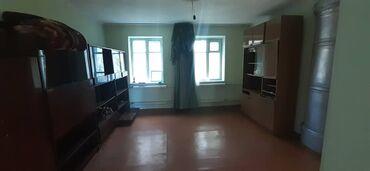 Недвижимость - Каинды: 120 кв. м 4 комнаты, Гараж, Утепленный, Парковка