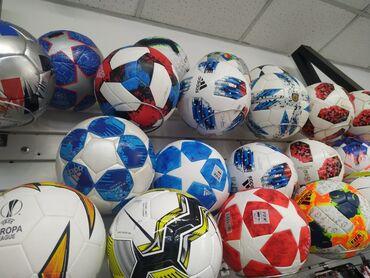 Футбольный мяч футбольные мячи футзальные мячи футзальный мяч мячи мяч