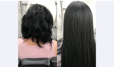 Наращивание волос  Реставрация волос Только на въезд по дому  Мастер с