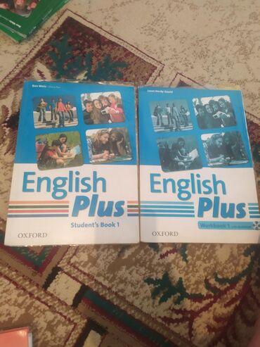 52 объявлений: English Plus  Поосим 400