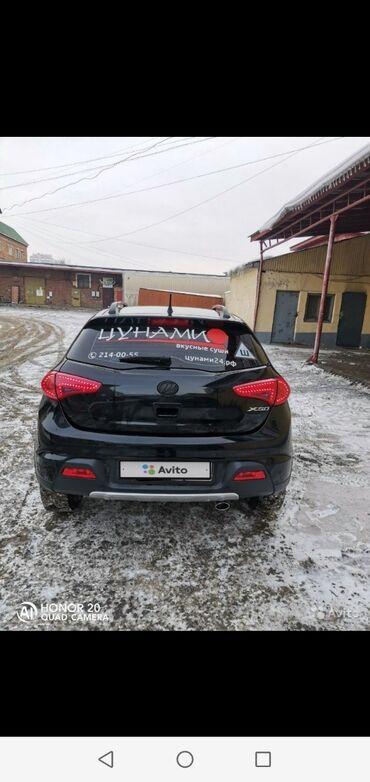 LIFAN - Кыргызстан: LIFAN X50 0.5 л. 2015   58000 км
