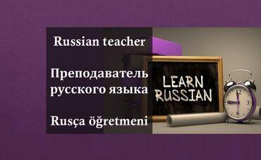 adidas duramo zhenskie в Кыргызстан: Языковые курсы | Русский | Для взрослых