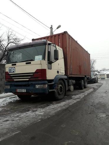 ТРАНСПОРТНЫЕ УСЛУГИ 15тонн в Бишкек