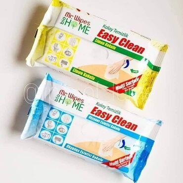 Vlažne maramice za čišćenje doma. Naši pomoćnici za brzo i mirisno čiš