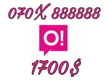 Нуртелеком О! 070Х 88-88-88 в Бишкек