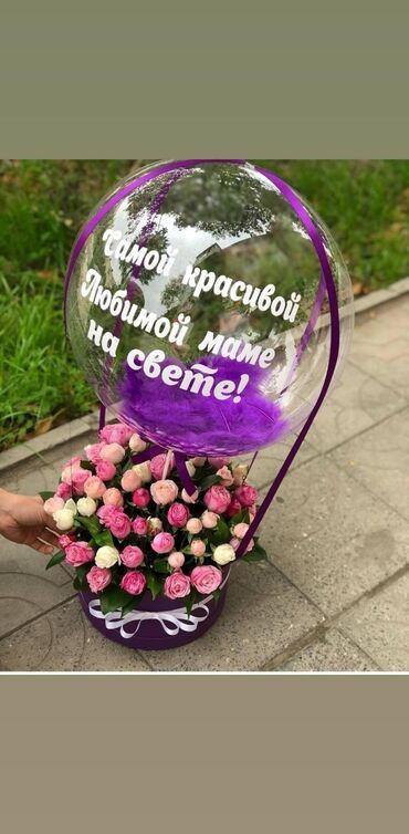 Viza v ameriku iz kyrgyzstana - Кыргызстан: Салон цветов Red Rose  предлагает большой выбор цветов . МЕТРОВЫЕ РОЗ