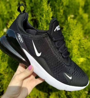 Crno bele Nike 270, model koji najcesce birate Uz sve se slaze