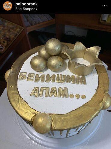 Торт кг