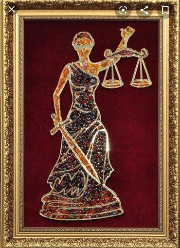 Адвокат-юрист. Стаж юридической деятельности 20 лет. Любые юридические