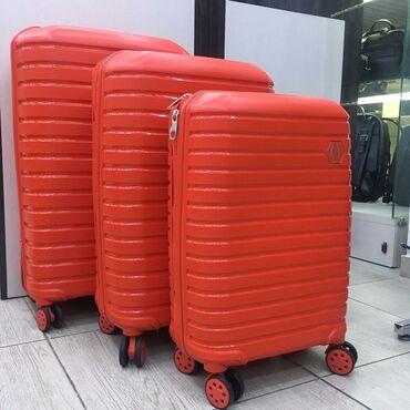 самые безопасные препараты для похудения в Кыргызстан: Самые качественные чемоданы в САКВОЯЖ