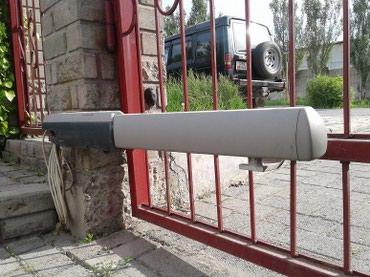 Моторы для автоматических ворот в Бишкек