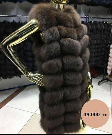 гуси в Кыргызстан: Продаю жилетку песец. Состояние отличное, очень красивая. Она по каче